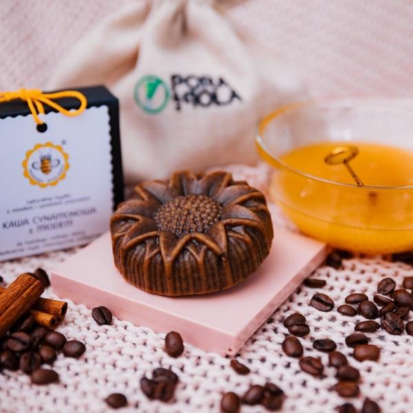 Mydło naturalne kawa cynamonowa z miodem