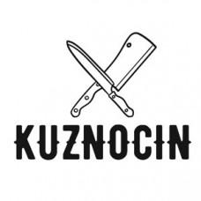 Masarnia Kuznocin